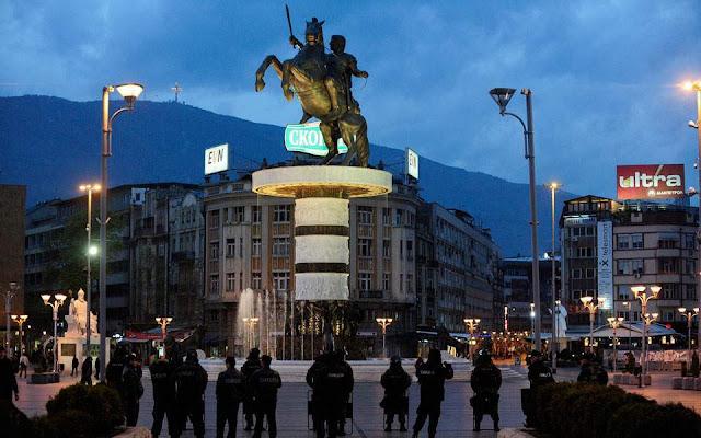 Μετ' εμποδίων προς την Ε.Ε. τα Σκόπια