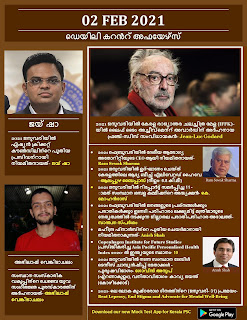 Daily Malayalam Current Affairs 02 Feb 2021