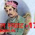 उत्तरवर्ती मुगल सम्राट -1707-1806