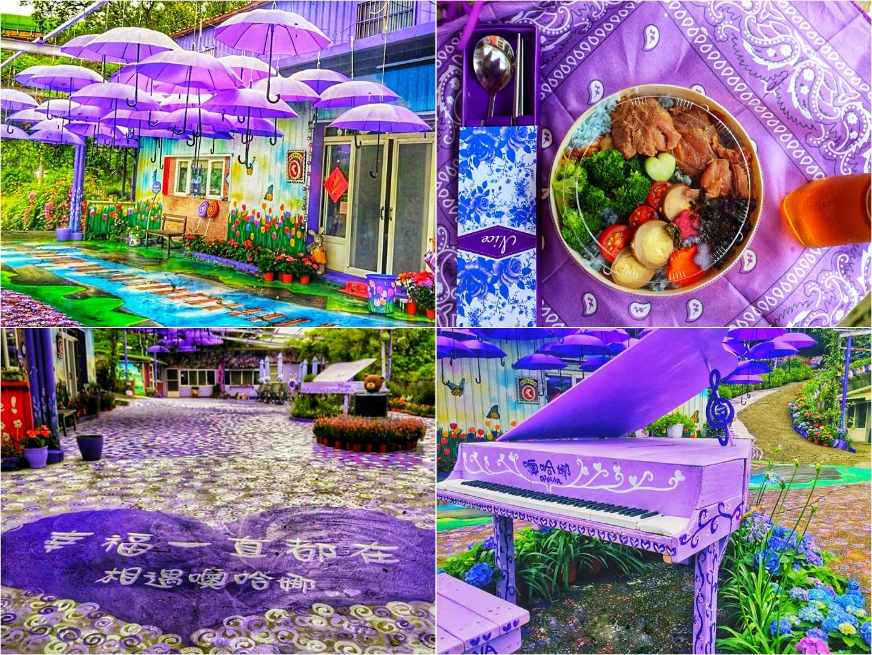Ohana Café Where Relaxing Nature And Good Food Meets Purple