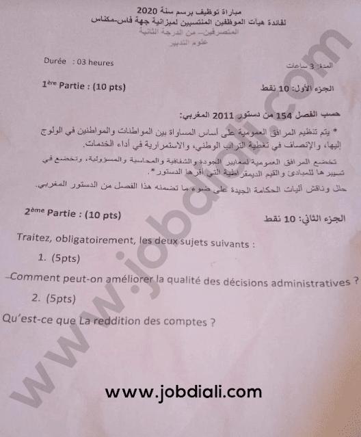 Exemple Concours Administrateurs 2ème grade Gestion - Conseil Région Fès Meknès