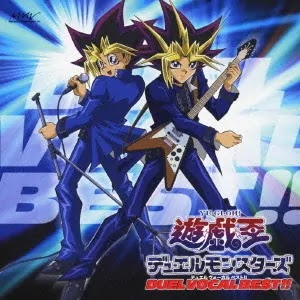 Yu☆Gi☆Oh! Duel Monsters Ending 5 Theme