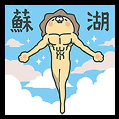 Lailai& Chichi 10th Anniversary Stickers