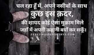 Hindi-Shayari - Top-Shayari-Collection-With-Images