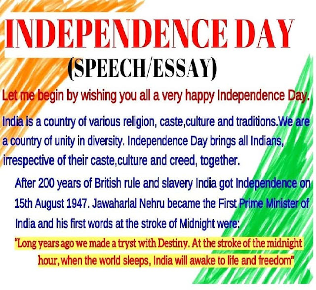 Independence-Day-2019-Speech-15th-August-Speech-In-Hindi-And-English