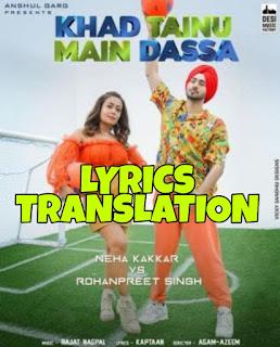 Khad Tainu Main Dassa Lyrics Meaning/Translation in Hindi – Neha Kakkar x Rohanpreet Singh