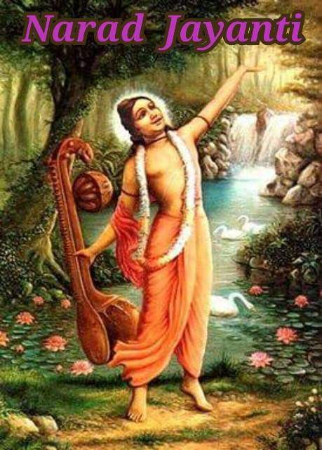 Narad Jayanti