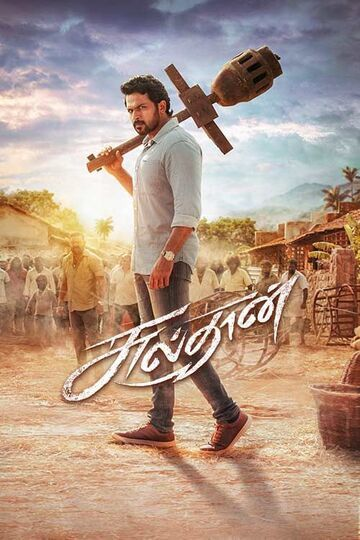 Karthi, Rashmika Mandanna upcoming 2021 tamil film Kaithi Wiki, Poster, Release date, Songs list wikipedia