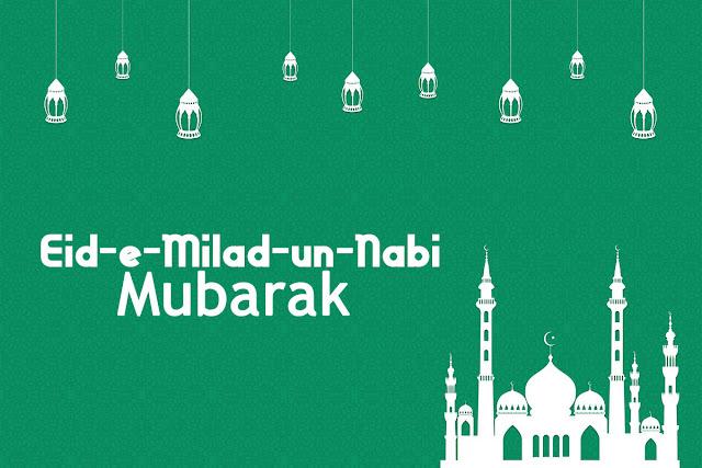Eid Milad Un Nabi Mubarak Special Quotes 2019 - Facebook Status