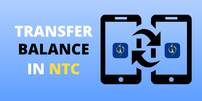 How to transfer balance in NTC - NTC Balance transfer code