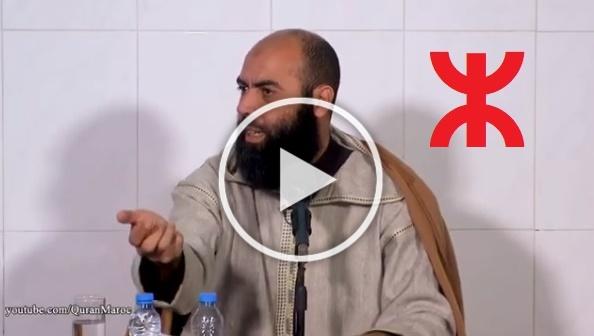 الشيخ ياسين العمري
