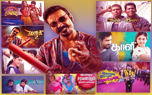 Tamilrockers 2018 Tamil Movies Download