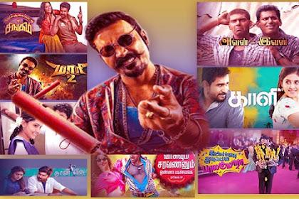 Tamilrockers 2018 Tamil Movies Download