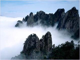 เขาเหิงซานใต้ (Mount Heng)
