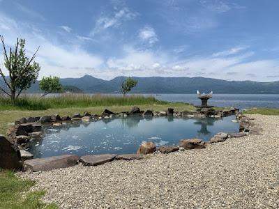 池の湯温泉