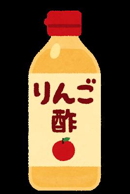リンゴ酢のイラスト