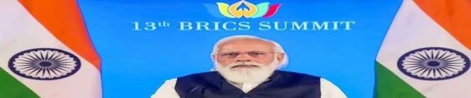 We Have Adopted BRICS Counter-Terrorism Action Plan: PM Narendra Modi At 13th BRICS Summit
