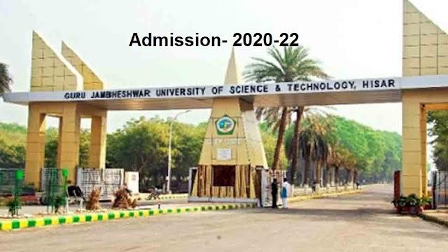 GJU Hisar  University Online Admission Form 2020-22