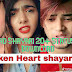 Shayari Status HD Download (2020 New) All Sad Shayari Top10+ Status Video Download