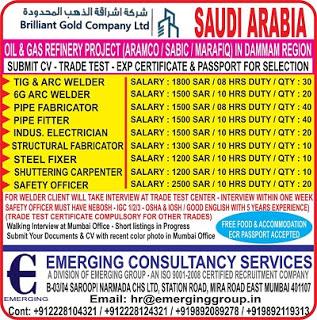 BRILLIANT GOLD COMPANY LIMITED SAUDI ARABIA - OIL AND GAS