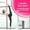Cốc Nguyệt San - Thái Lan