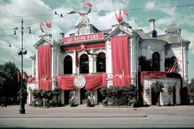 Лето 1940 года. Рига. Latvijas PSR Drāmatiskais teātris