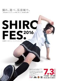 Shiro Fes 2016 poster Hirosaki Castle Park 弘前市 弘前城 弘前公園