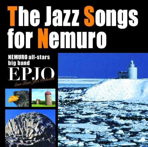 [MUSIC] EPJO – The Jazz Songs for Nemuro (2015.01.28/MP3/RAR)