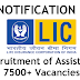 LIC Recruitment of Assistants 2019 Notification 7500+ vacuncies