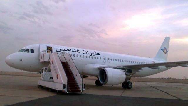 غدامس للطيران Ghadames Air Transport