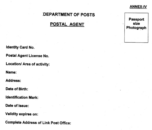 post office franchise 2021 apply - how to apply post office franchise