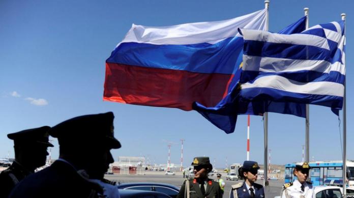 Μήνυμα από την Μόσχα: Ελληνες εγκαταλείψτε την ΕΕ, είστε απλά μια επαρχία