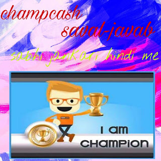 https://techtochampcash.blogspot.com/