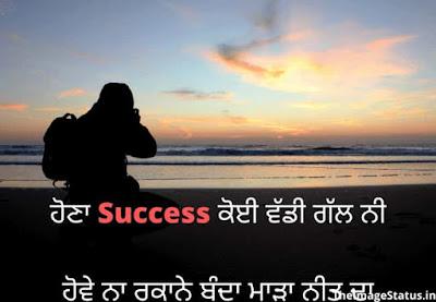 Punjabi Attitude Status For Whatsapp