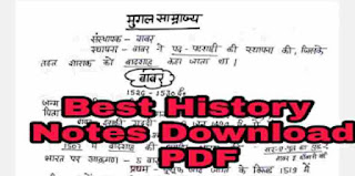 Medieval Indian History PDF in Hindi