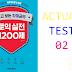 Listening TOEIC Practice 1200 - Test 02