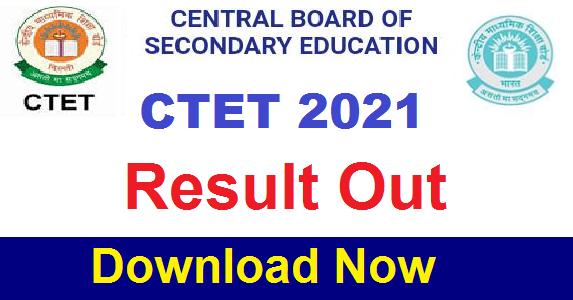 Central Teacher Eligibility Test, CBSE CTET Result 2021