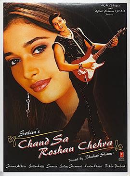 Tamannaah Bhatia (Indian Actress) Biography, Wiki, Age, Height, Family, Career, Awards, and Many More
