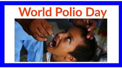 World Polio Day 2019: All you need to know