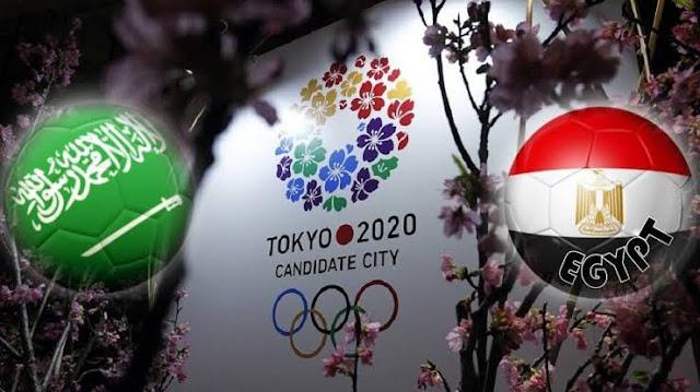 مصر والسعودية فى أولمبياد طوكيو 2021