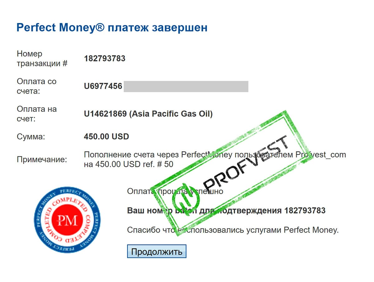 Депозит в Asia Pacific Gas Oil