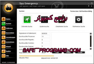 spy emergency free download