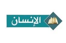 Al Insen TV