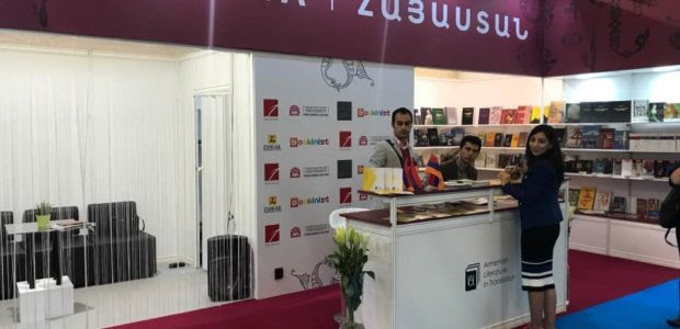 Azerbaiyán genera incidente en la Feria del Libro de Frankfurt