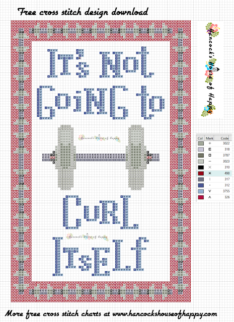 Free Weight Lifting Fitness Cross Stitch Pattern to Download