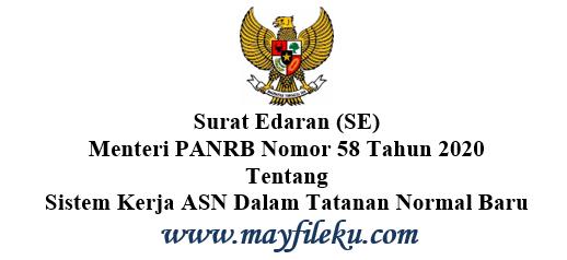 SE Menteri PANRB Nomor 58 Tahun 2020