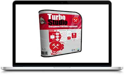 Turbo Studio 17.7.987.13 Full Version