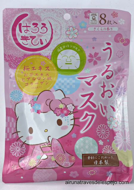 hello kitty sakura masks facial