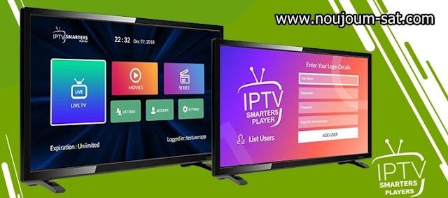 رووعة 100 كود XTREAM IPTV CODE سنة مجانا 2021