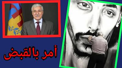 إصدار مذكرة توقيف دولية ضد رئيس حركة الماك الإرهابية ومن معه